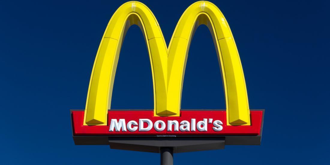 Crise du coronavirus: MC Donald's modifie son menu et en retire plusieurs mets
