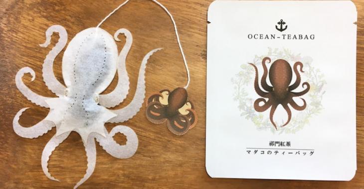 Que diriez-vous de retrouver une pieuvre dans votre thé?